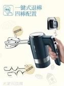 打蛋器 小熊打蛋器電動家用自動打蛋機打奶油機烘焙和面攪拌機打發器手持 米家