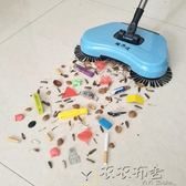 手推式掃地機家用不用電吸塵機器人懶人魔法掃把簸箕拖把打掃神器