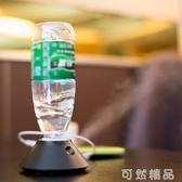 夏天干燥天氣保濕滋潤皮膚辦公室家用靜音 小型迷你usb空氣加濕器