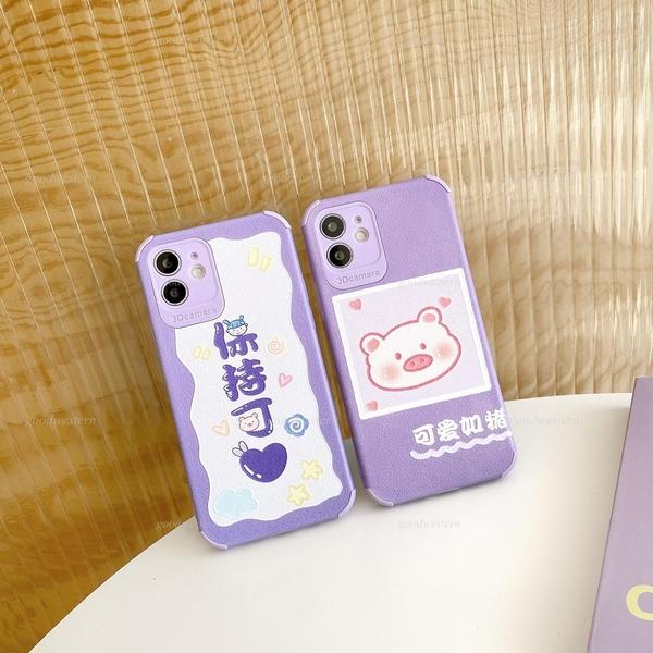 紫色卡通渲染油花 iphone 12 11 Pro Xs Max XR SE i8 i7 i6s Plus全包防摔手機殼套