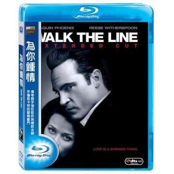 為你鍾情 BD Walk the Line (音樂影片購)