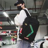 韓版男後背包 戶外旅行包電腦包大容量大學生書包男休閒雙肩包【非凡上品】yb1983