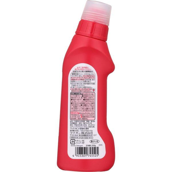 日本製獅王衣領袖口酵素去污劑海綿頭塗式 (250g) 衣物污漬漂白 LION TOP