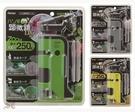 Raymay 100-250倍攜帶式顯微鏡 RXT300 宣弟精品文具館