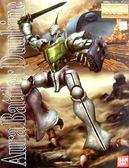 鋼彈模型 MG 1/35 聖戰士 丹拜因 DUNBINE TOYeGO 玩具e哥