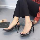 歐美夏新款鉚釘金屬珠一字帶透明魚嘴黑色性感細跟高跟涼鞋女  卡布奇诺