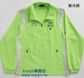Kappa 男生EROI 3D單層風衣外套C152-1890-4