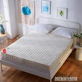 南極人記憶棉床墊1.2米1.5m1.8m床學生雙人榻榻米床褥子海綿宿舍