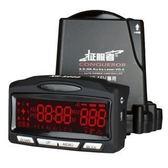 ☆鑫晨汽車百貨☆最新版 ! 征服者XR 5008  超強GPS全頻雷達測速器