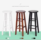 實木吧椅 黑白巴凳橡木梯凳 高腳吧凳 實木凳子復古酒吧椅時尚凳【快速出貨八折下殺】