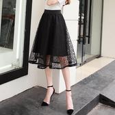 網紗裙高腰蓬蓬裙水溶蕾絲半身裙子女中長款顯瘦A字裙【免運】