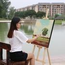 ▶1.5米鬆木畫架木制實木美術素描寫生油畫畫板支架式套裝展示木質