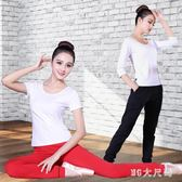 大尺碼健身服 新款初學者短袖七分褲瑜伽服健身房運動套裝 EY4522 『M&G大尺碼』