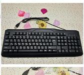 注音鍵盤 台灣繁體倉頡碼大易香港注音輸入法電腦鍵盤 有線 USB 酷斯特數位3c igo