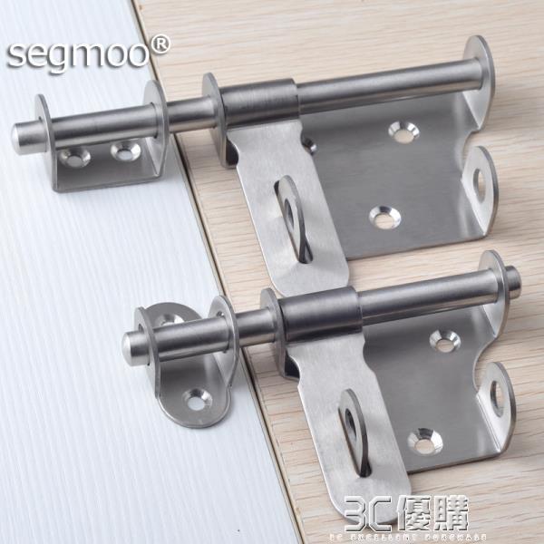 防盜鎖 segmoo加厚不銹鋼鎖扣安全扣鎖頭門扣門栓大門插銷防盜鎖掛鎖門銷 3C優購