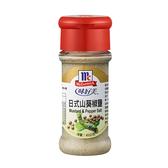 味好美日式山葵椒鹽45G【愛買】