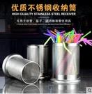 吧台筒筷子桶加厚圓形不銹鋼店廚房奶茶收納...