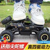 遙控車 合金超大遙控越野車四驅充電動高速攀爬車【聚寶屋】