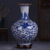 景德鎮陶瓷器 花瓶手繪釉下彩仿古官窯青花瓷 古典工藝品家居擺件