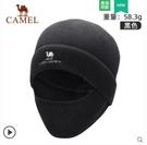 冬天加絨帽子男女騎車防風防寒面罩保暖頭套抓絨帽冬季包頭帽 格蘭小鋪