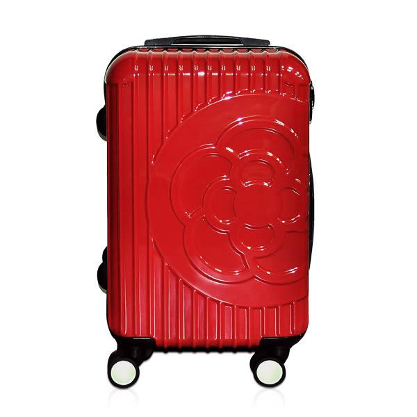 SK-II 時尚行李箱/登機箱 經典山茶花20吋 硬殼4輪 拉桿行李箱 【橘子水美妝】