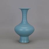 大清雍正年天蘭釉燈籠瓶 仿古瓷器手工瓷古玩家居裝飾博古架擺件