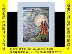 二手書博民逛書店The罕見Complete Poetry and Essential Prose of John Milton (