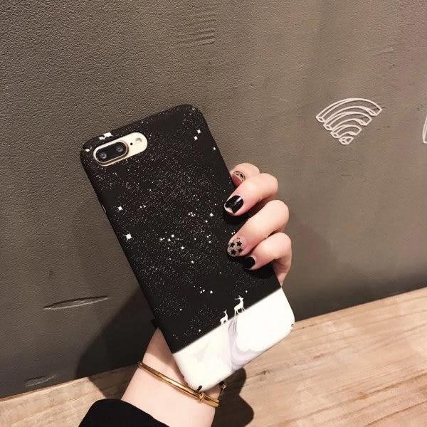 蘋果 IPhone7 I6S I6 4.7吋 Plus 5.5吋 地平線 手機殼 全包硬殼 硬殼 保護殼 文青 時尚 殼