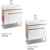 【麗室衛浴】 美國KOHLER活動促銷 FAMILY CARE 80CM盆櫃組 K-31501T-L-PD1/K-31501T-R-PD1