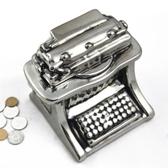 復古打字機存錢罐大號儲蓄罐陶瓷零錢罐儲錢罐硬幣罐禮物 莎瓦迪卡