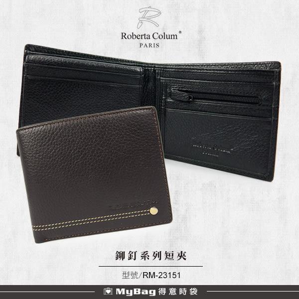 ROBERTA 諾貝達 皮夾 鉚釘系列 6卡窗格短夾 零錢袋 荔枝紋 真皮短夾 RM-23151 得意時袋
