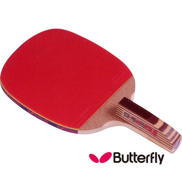 【LAKEIN運動網】Butterfly正板桌拍 日中號-1