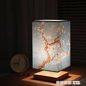 新中式ins風復古簡約創意方形木小夜燈日式臥室溫馨床頭裝飾檯燈 全館免運