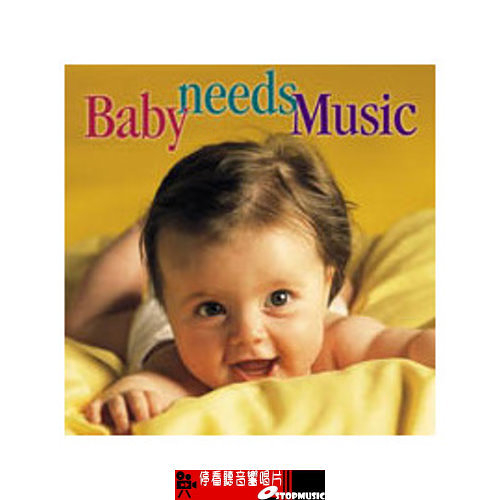 【停看聽音響唱片】【DELOS】 寶貝最愛音樂