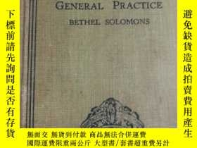 二手書博民逛書店AN罕見EPITOME OF OBSTETRICAL DIAGN
