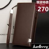 長夾 新款拉鍊歐美風大容量長皮夾 2色 s6545#【寶來小舖Bolai】現貨販售