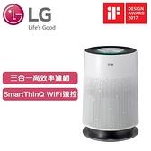 LG樂金 360°空氣清淨機 AS551DWS0