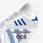 【海外限定】adidas 休閒鞋 Superstar 白 藍 男鞋 貝殼頭 復古 低筒【ACS】 EE4474