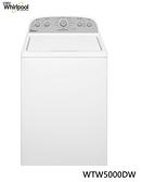 Whirlpool 惠而浦 【WTW5000DW】13公升 極智直立式洗衣機『美國原裝進口』