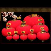 元旦新年春節小燈籠紅燈籠串掛飾婚房裝飾用品創意盆景結婚燈籠 ATF 名購居家
