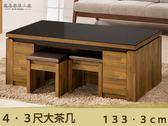 【德泰傢俱工廠】SEED積層木 4.4尺大茶几(附黑玻) A026-03-5