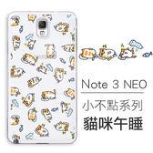 [Samsung Note 3 NEO] 小不點系列 客製化手機殼 貓咪 馬莉兄弟 Running Man 劉在錫 宋智孝 李光洙 金鐘國