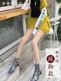 快速出貨 光腿神器女春秋冬裸感加絨加厚雙層肉色自然踩腳打底襪