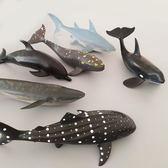 仿真海洋生物動物模型玩具北極熊虎鯨大白鯊魚海龜海豚企鵝藍鯨-享家生活館