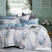 BEDDING-吸濕排汗天絲植物花卉三件式被套床包組-夏戀(單人加大)