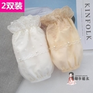 袖套 2雙裝短款袖套女蕾絲冬季防污護袖韓版可愛袖頭辦公室羽絨服套袖