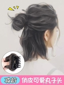 真髮丸子頭假髮女花苞頭古裝髮圈盤髮器漢服髮包抓夾半丸子頭髮飾