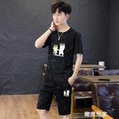 男士T休閒套裝潮流夏季短袖t恤男生一套衣服0新款短褲體恤『潮流世家』