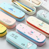 文具盒筆袋女可愛初中生文具收納盒