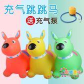 跳跳馬 充氣兒童玩具大號加厚小馬坐騎 小孩騎的充氣獨角獸蹦蹦馬 10色